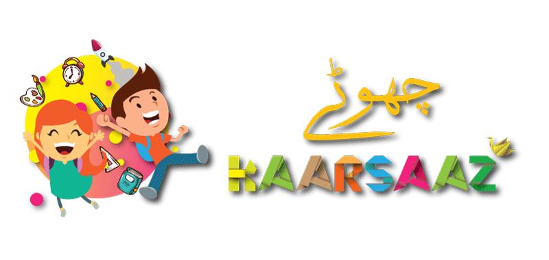chotaykaarsaaz.com